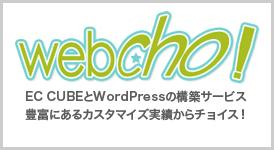 bn_webcho